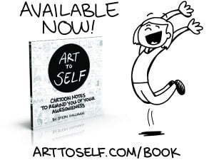 Art to self the book is live