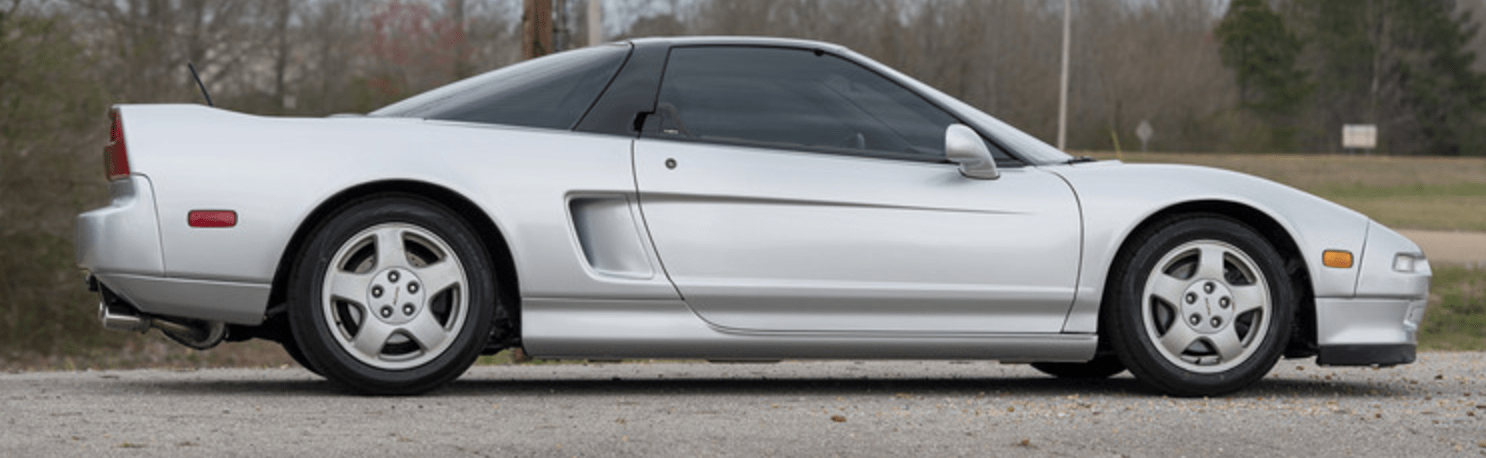 I Love Your F 16 Inspired Shape Nsx